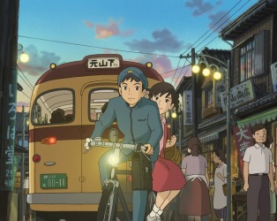 IFI FAMILY: FROM UP ON POPPY HILL
