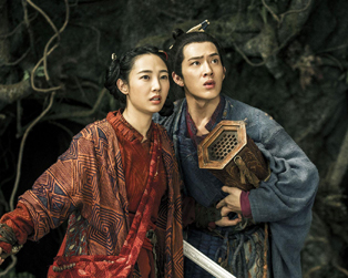 IFI FAMILY & EAFFI 18: MONSTER HUNT 2